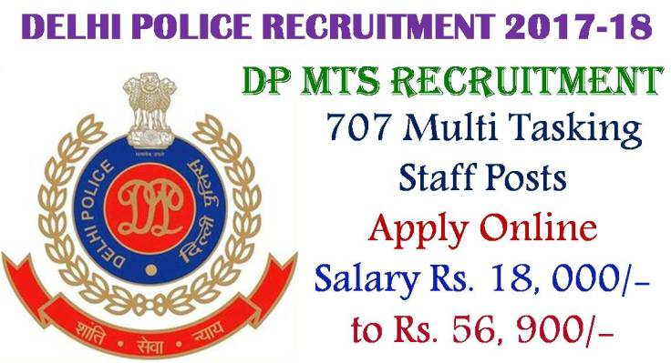 DP Police MTS Recruitment