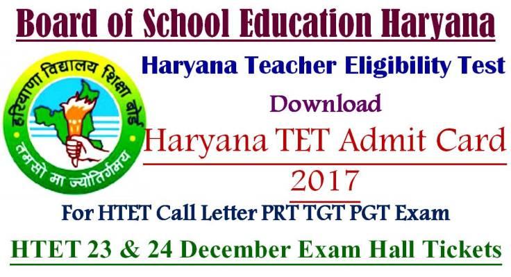 Haryana TET Admit Card for December 23 24 Exam