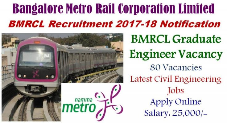 BMRCL Recruitment 2017 for Graduate Engineer
