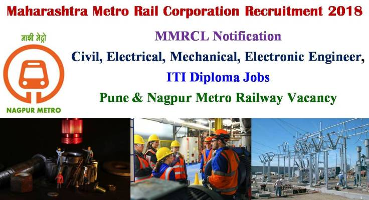 MMRCL Recruitment