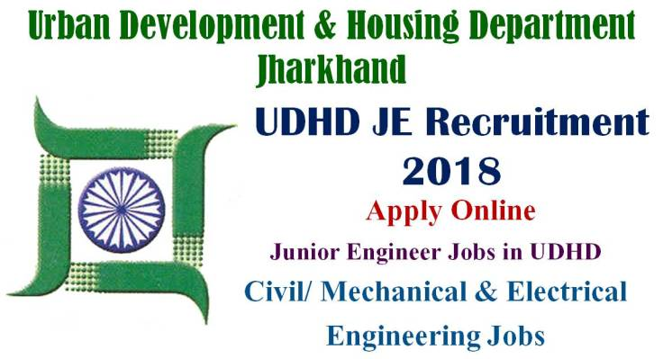 UDHD JE Recruitment