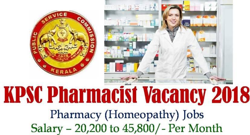 Kerala KPSC Pharmacist Vacancy 2018
