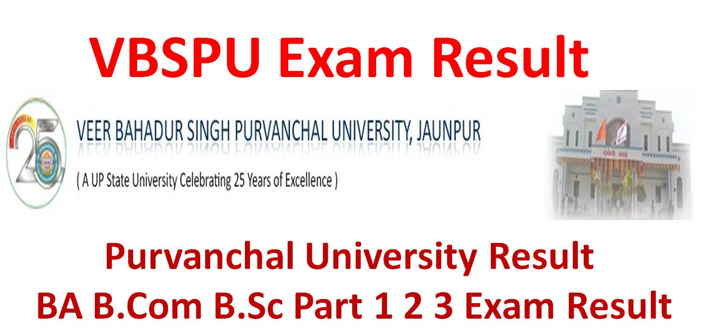 VBSPU Exam Result 2019-2020 Purvanchal University Result BA B Com B