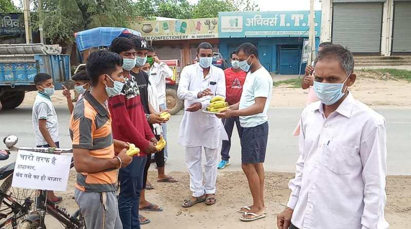 जागरूक साइकिल यात्रा के मण्डी अटेली आगमन पर बीपीएचओ ने किया स्वागत