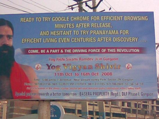 Baba Ramdev Chrome.jpg