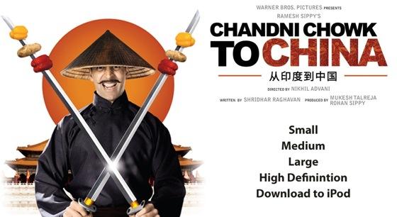 Chandni Chowk.jpg