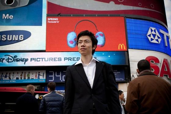 McDonald's Piccadilly.jpg