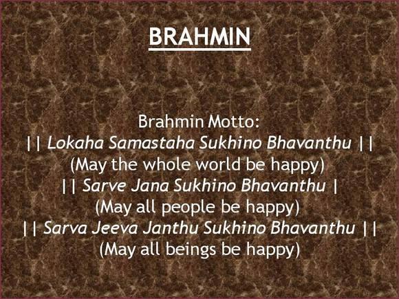 Brahmins' Attitude.jpg