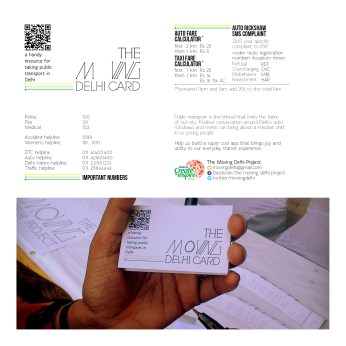 information card