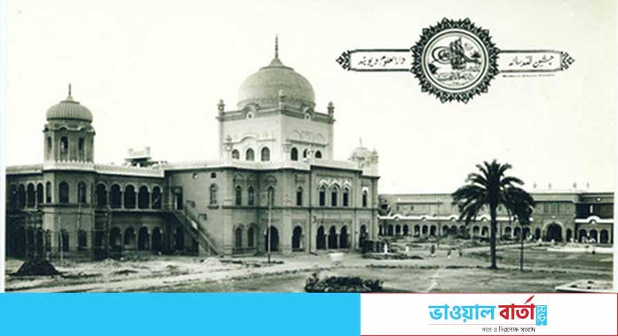 ভারতের স্বাধীনতা আন্দোলনে মুসলিম অবদান (৩য় পর্ব)