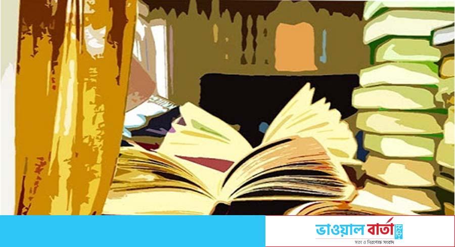 কবি নীরেন্দ্রনাথ চক্রবর্তী : পরিব্যপ্ত লোকজগতের কবি-কথক