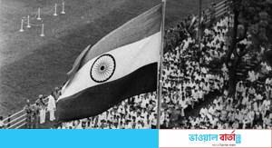 ভারতের স্বাধীনতা আন্দোলনে মুসলিম অবদান (৪ র্থ পর্ব)