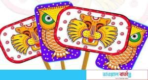 মিশেল ফুকোর চিন্তার আলোকে 'আবহমান বাঙালি' ধারণাটি যে কারণে অধপতিত চিন্তা