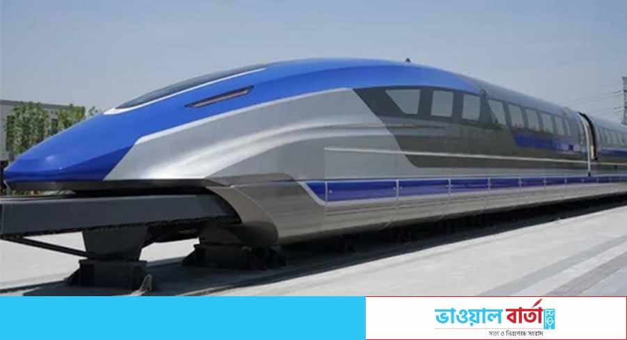 চীনে 'ভাসমান' ট্রেনের পরীক্ষা