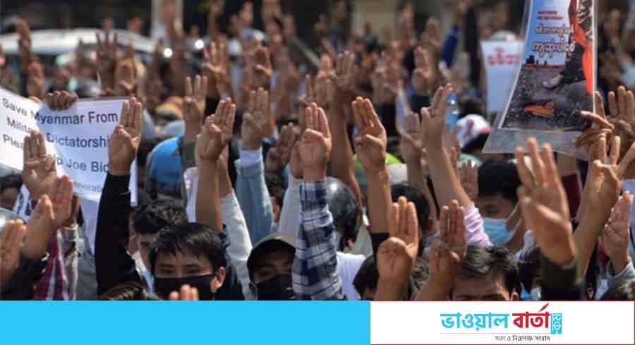 বিশ্ব সবই দেখছে: মিয়ানমারের জান্তাকে জাতিসংঘের হুঁশিয়ারি