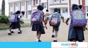 স্কুল-কলেজ খুলছে রোববার ,যেসব শর্ত মানতে হবে
