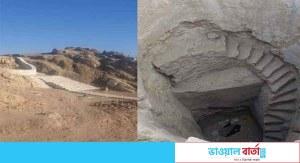 সৌদি আরবের যেখানে মূসা (আ:) ১০ বছর থেকেছিল