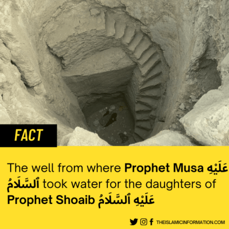 place-where-prophet-musa-gave-water-to-prophet-shoaib-daughters