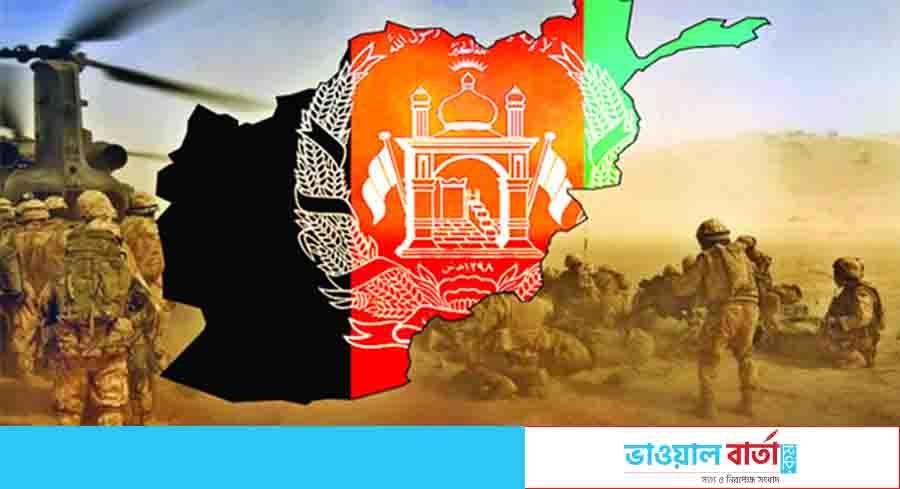 আফগানিস্তানে শান্তি ফিরবে কি