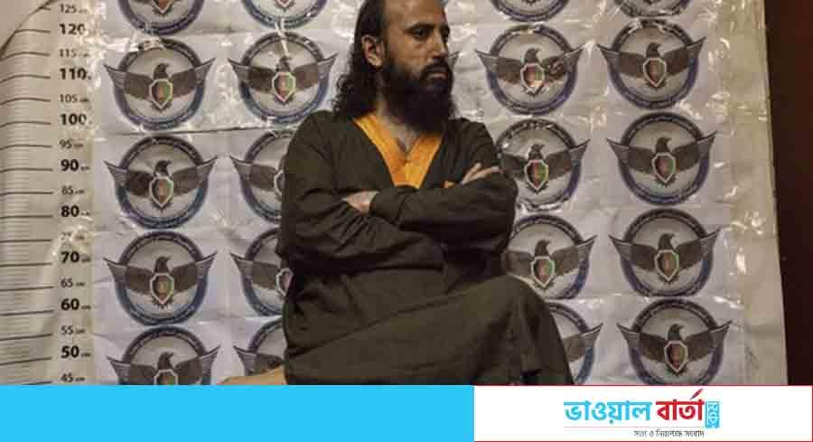 আইএসের রিংলিডার আবু ওমর খোরাসানি নিহত হয়েছে: তালেবান