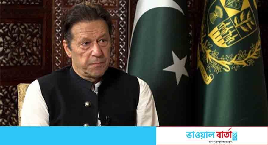 'আফগানিস্তানে আমেরিকাকে সঙ্গ দিয়ে বিপর্যয়ের মুখে পড়েছে পাকিস্তান'