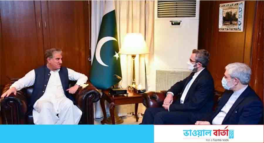'আফগানিস্তানের ব্যাপারে ইরান ও পাকিস্তান অভিন্ন দৃষ্টিভঙ্গি পোষণ করে'