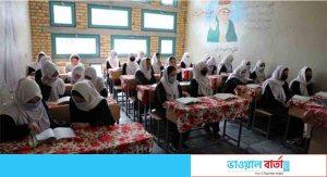 '৫ প্রদেশে মেয়েদের লেখাপড়া করার অনুমতি দিয়েছে তালেবান'