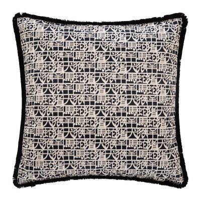 oroscopo-reversible-cushion-40x40cm-dog-06-amara