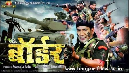 BORDER Full Bhojpuri Movie