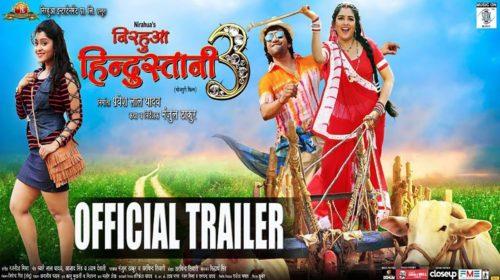 Bhojpuri Movie NIRAHUA HINDUSTANI 3 Trailer