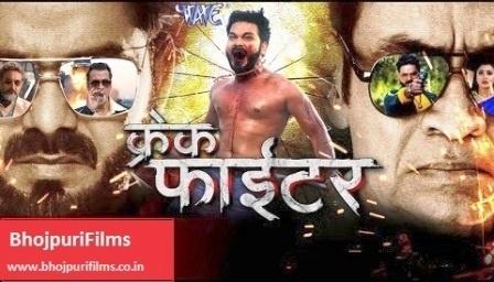 crack fighter pawan singh ke bhojpuri gana video