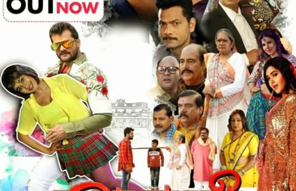 'बाप जी' भोजपुरी फिल्म रिव्यु