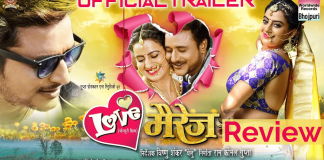 Akshara Singh New Bhojpuri Movie Love Marriage 2020