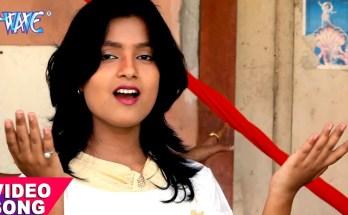 Dharti Pe kanyadaan Bhojpuri Song