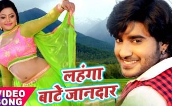 Aapna-Chehra-Aayine-Me-Song