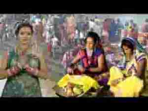 Chali Chhathi Maiya Ghaat Song