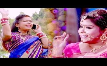 Chhuti Leke Aaja Saiya Ji Chhath Geet