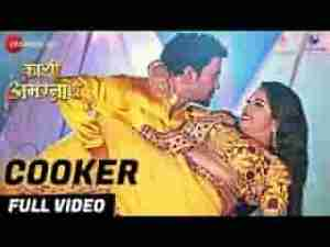 Cooker Se Video Song