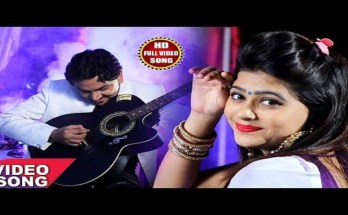 Roopwa Aaisan Sajailu Song