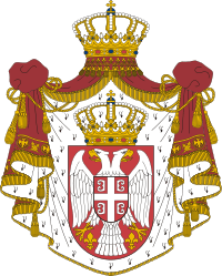 Coat_of_arms_of_Serbia.svg