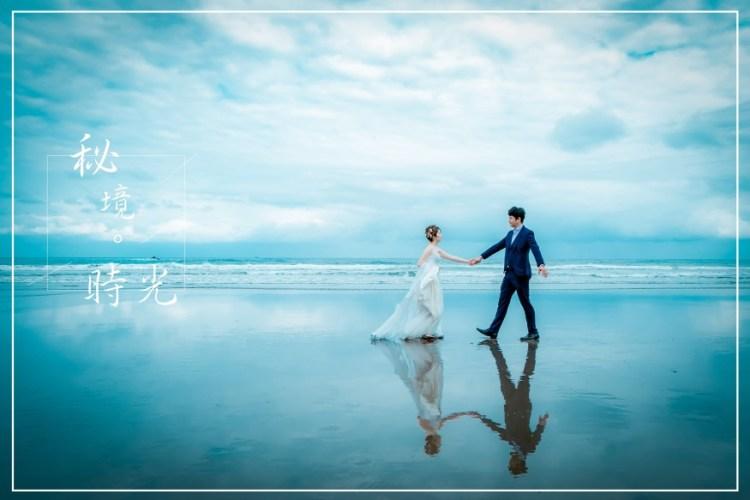 自然大景 – 秘境渡假婚紗