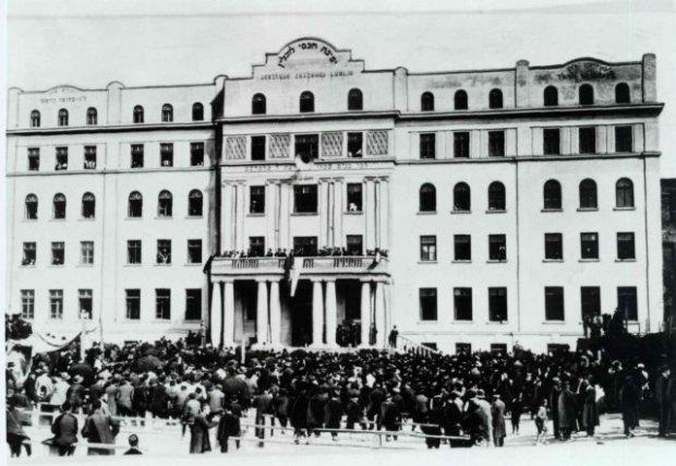Jesziwa podczas otwarcia w 1930 r.