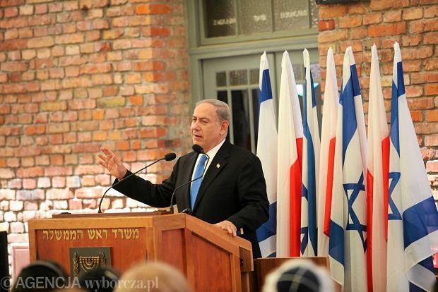Muzeum Auschwitz: otwarcie nowej wystawy pt. Szoa. Premier Izraela Benjamin Netanyahu