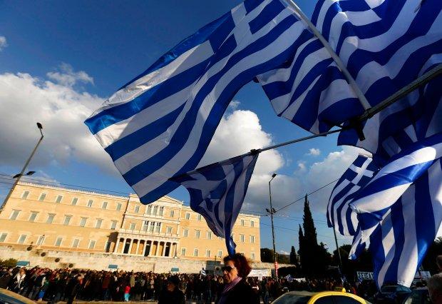 Demonstracje w Atenach