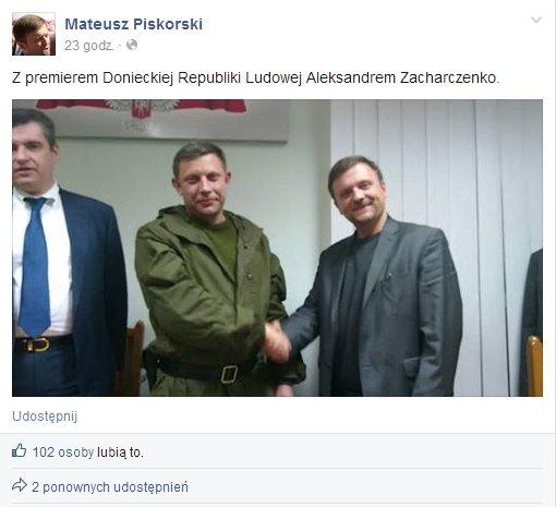 Mateusz Piskorski z Aleksandrem Zaharczenką