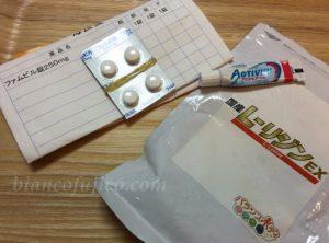 ヘルペスの薬とサプリメント