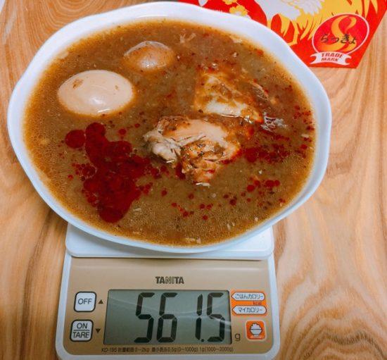 らっきょのスープカレー画像