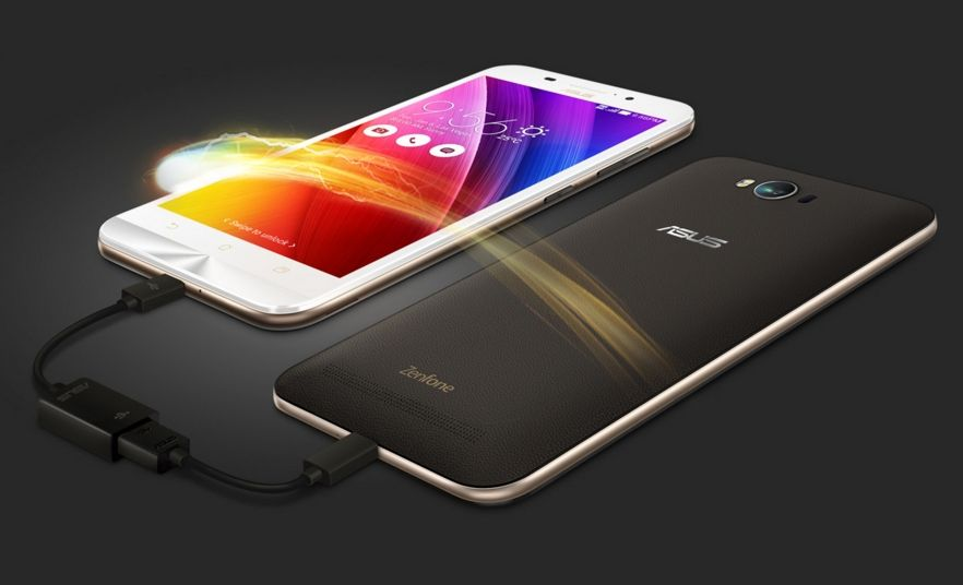 Biareview com - Asus ZenFone Max