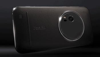 Biareview com - Asus ZenFone 3 Max