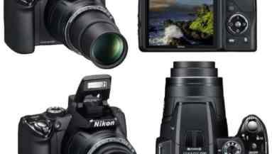 Biareview com - Nikon Coolpix P900
